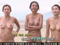 韓国のTV番組のエ□さが日本の昭和を見てるようだwwwww