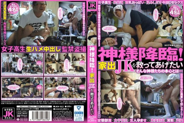 http://ad.dmm.com/ad/p/r?_site=467&_article=1281&_link=35303&_image=35345&_lurl=http://www.dmm.co.jp/digital/videoa/-/detail/=/cid=h_189jkh00012/?tag=1